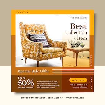 ソーシャルメディアの正方形のバナーデザインテンプレートエレガントなスタイルの家具販売