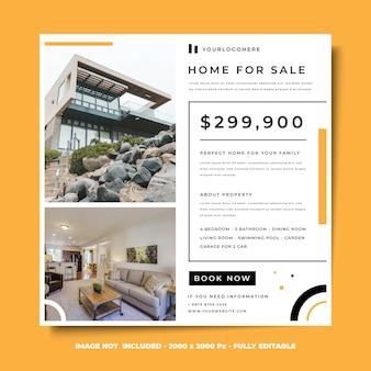 ソーシャルメディアの正方形のバナーデザインテンプレート販売のためのミニマリストスタイルの家
