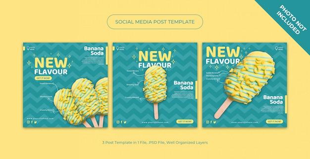 ソーシャルメディアのカラフルなシアンと黄色のアイスクリームコンセプトポストテンプレート