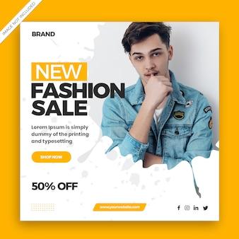 Новая мода распродажа баннер