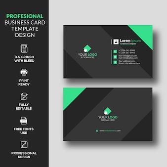 Шаблон дизайна профессиональной визитки
