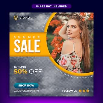 Летняя распродажа мод в социальных сетях и шаблон веб-баннера