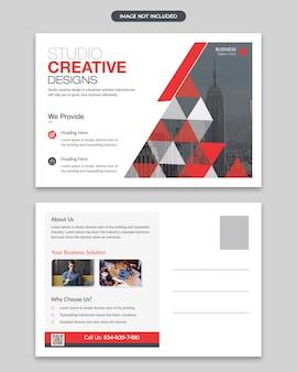 Корпоративный бизнес дизайн почтовой открытки
