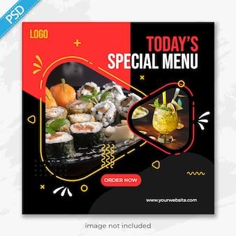 ソーシャルメディアのインスタグラムポストバナーテンプレートプレミアムのフードレストラン