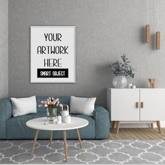 Рамочный макет, комната с белой вертикальной рамой, скандинавский интерьер