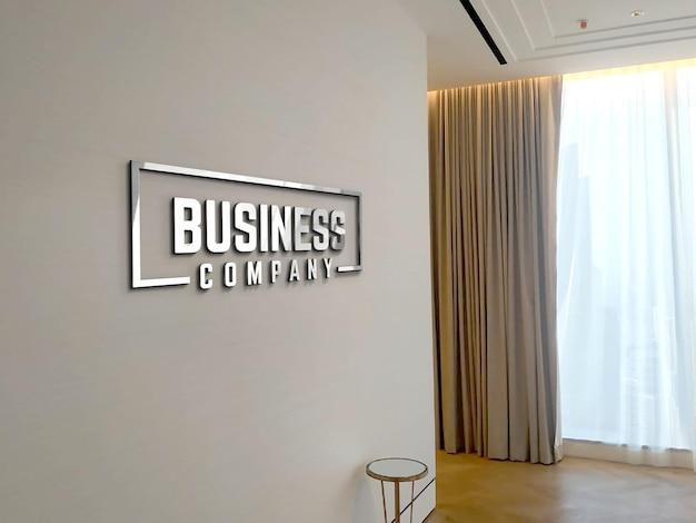 オフィス壁モックアップロゴ