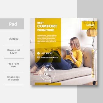 ホームインテリアソーシャルメディアバナー広告デザイン