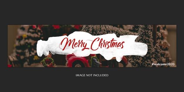 クリスマスバナーまたはカバーテンプレート