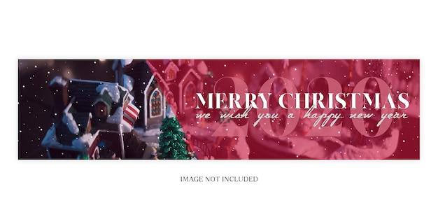 クリスマスと新年のバナーテンプレート