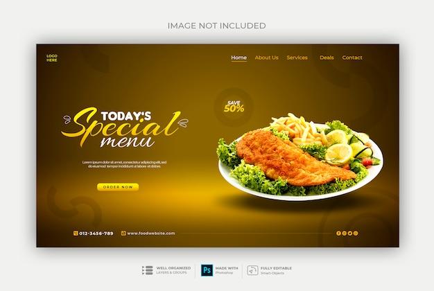 Здоровая пища или ресторан веб-баннер шаблон