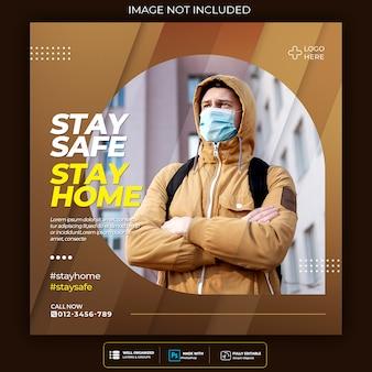 ウイルス警告ソーシャルメディアの正方形の投稿テンプレート