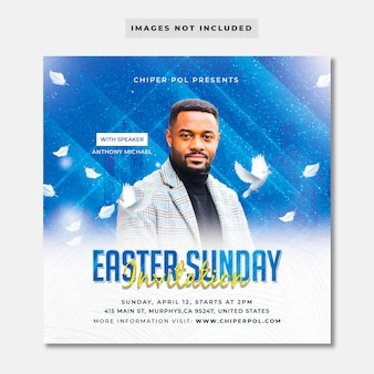 イースターの日曜日の招待チラシ