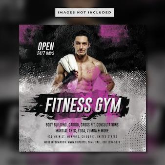 Флаер-зал для фитнеса