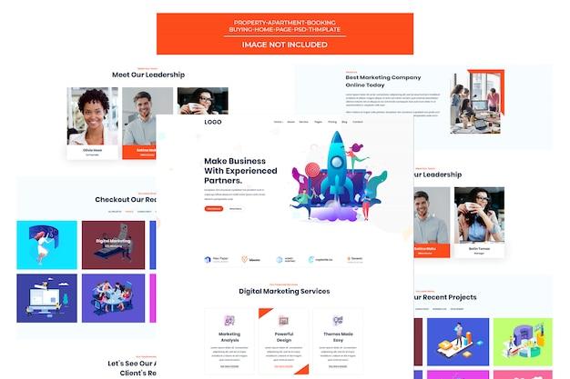 デジタルマーケティング代理店のテンプレート