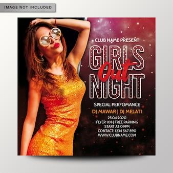 女の子の夜のパーティーのチラシやポスターテンプレート