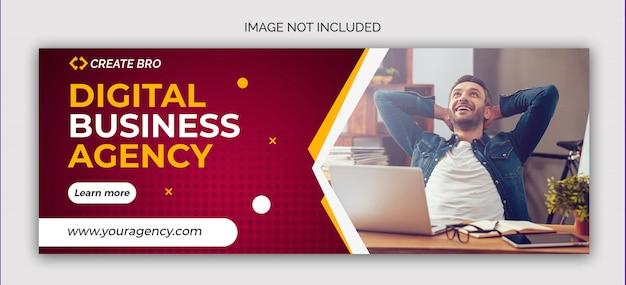 ビジネスマーケティングソーシャルメディア投稿バナー