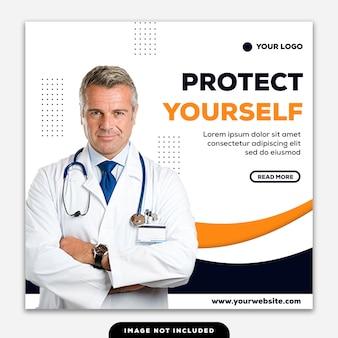 テンプレートソーシャルメディアポストスクエアバナーコロナウイルスの医師は安全を守る