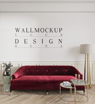 Современный классический дизайн гостиной с макетом стены