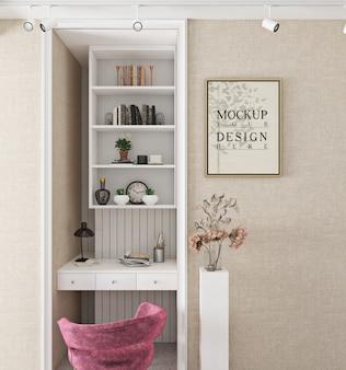 モックアップポスターフレームを備えたモダンでシンプルな書斎デザイン