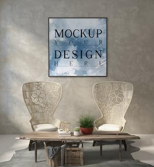 コーヒーテーブルとアームチェアのあるモダンな白いリビングルームのモックアップポスター