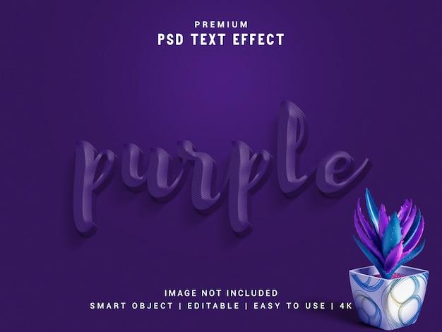 Фиолетовый текстовый эффект макет.