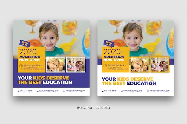 Дети, школьное образование, социальные медиа баннер и квадратный флаер шаблон