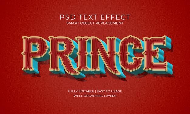 Принц текст эффект