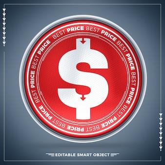 編集可能な赤い楕円の最安値