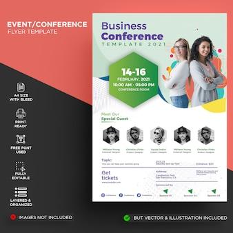 イベントのポスターやチラシのデザイン