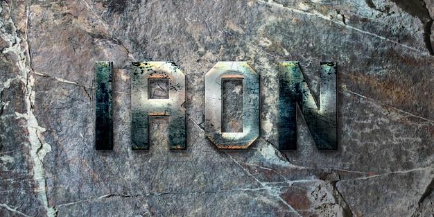 Эффект стиля текста в стиле железного железа