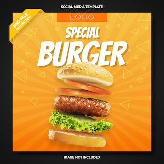 特別なハンバーガーメニュープロモーションソーシャルメディアバナーテンプレート