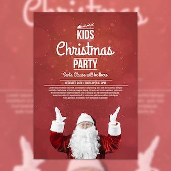 創造的なクリスマスパーティーカバーテンプレート