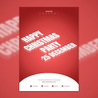 Шаблон рождественской обложки