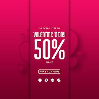 創造的なバレンタインの販売モックアップ