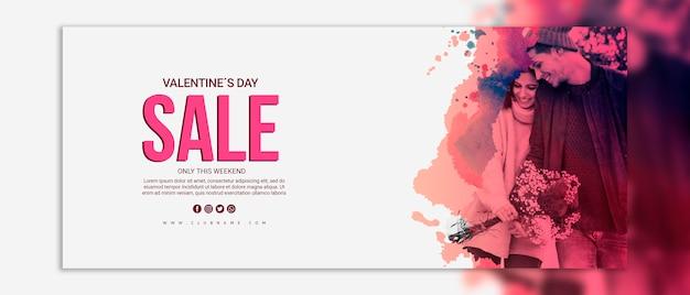День святого валентина продажи баннеров макет