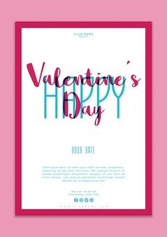 День святого валентина постер макет
