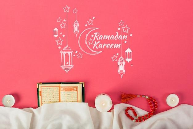 ラマダンの概念とモックアップ