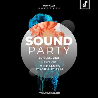 Шаблон оформления звуковой вечеринки