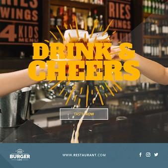 Шаблон веб-баннера с концепцией ресторана