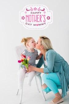 День матери портрет с этикеткой