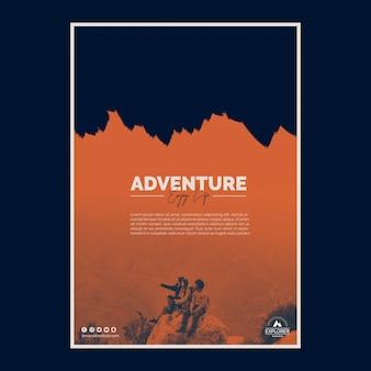 冒険の概念とポスターテンプレート