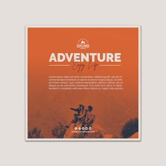 冒険の概念を持つ正方形の表紙のテンプレート