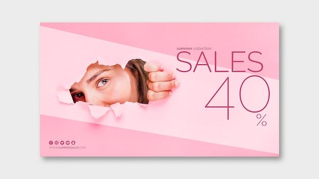 Шаблон рекламного баннера с изображением