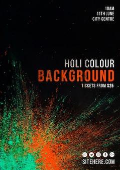 Шаблон веб-баннера для фестиваля холи