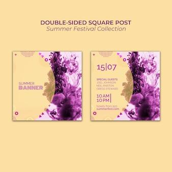 夏祭りの両面正方形のポストテンプレート