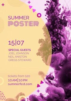 Шаблон постера для летнего фестиваля