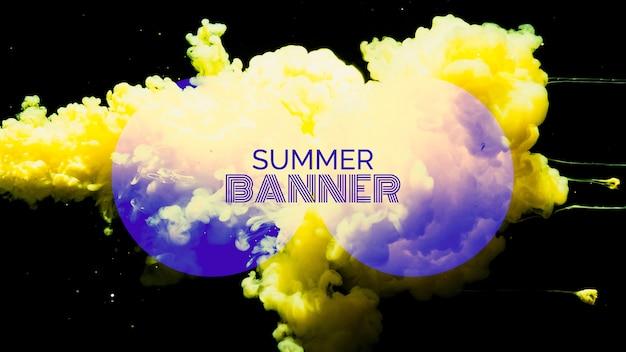 夏祭りのバナーテンプレート