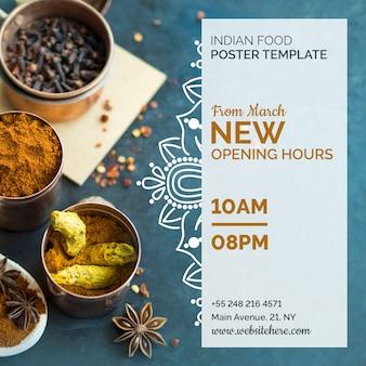 Современная индийская еда плакат шаблон