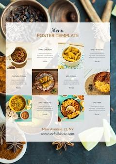 現代インド料理ポスターテンプレート