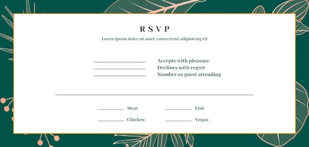 自然の概念とエレガントな結婚式の招待状のバナー
